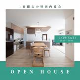 OPEN-HOUSE1