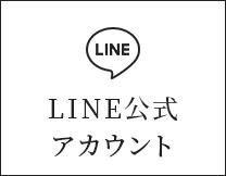 sp-line